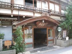 渋温泉 旅館多喜本正面玄関