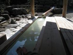 高湯温泉 旅館玉子湯の足湯