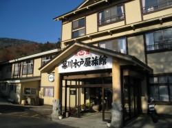 幕川温泉 幕川水戸旅館の外観